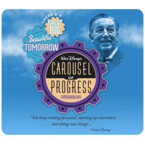 CarouselOfProgress_MousePad-only